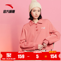 Anta official website flagship 2020 autumn new sports POLO shirt ladies casual flip-wearing loose-fitting fashion long T-shirt