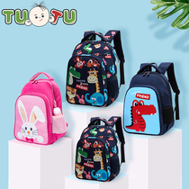 Figure kindergarten schoolbag girl baby 1-3-6 years old Tide Ultra-Light children schoolbag schoolboy male first grade