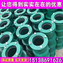 Boîtier étanche Flexible type a Type B standard national ventilation rigide défense de lair civil anneau darrêt deau de piscine de feu fermé DN100 80