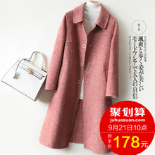 High-end double-sided cashmere overcoat in anti-season clearance lattice women's medium and long woolen overcoat doll received knee Hepburn wind