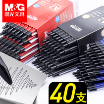40 Morning a2 oil pen 0 7mm push to replace the core water feeling smooth abpw3002 red ballpoint pen student teachers wholesale Black Garden beads Pen Press-type universal BLUE