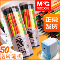 Morning Light Black Wood Pencil pupils dedicated non-toxic triangle 1-3 grade preschoolers authentic 2B than hexagonal black wood hb with Eraser Head writing stick pencil Grade One