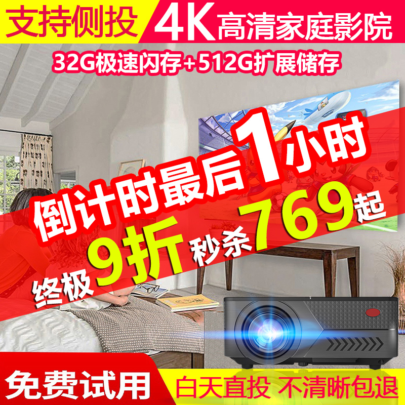 Yidding Ultra HD 4k Projector Home Wifi Wireless Projector 2021 New small portable bedroom home theater 1080p student dormitory mobile phone directly into the office All during the day