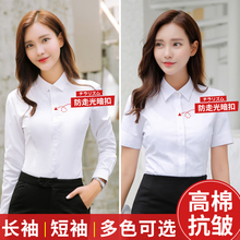 Women's Korean version of the new summer short sleeve white shirt