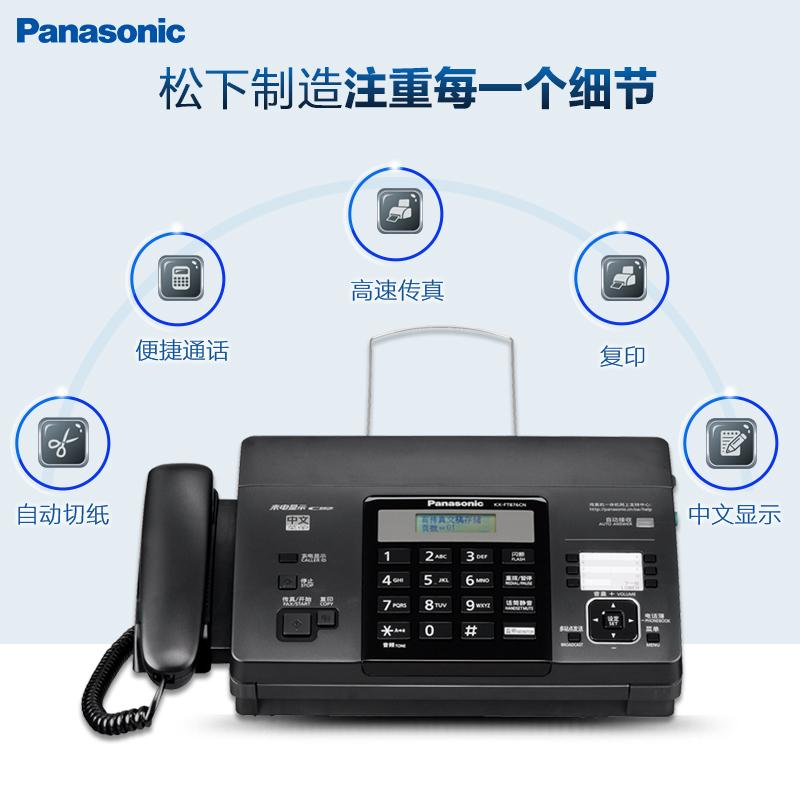 Panasonic automatique de découpe de papier fax KX-FT876CN type thermique au lieu de 996 856