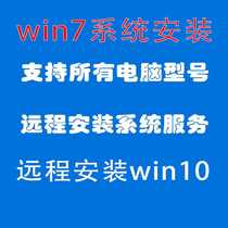 B365 motherboard installed win7 system B365 installed win7b365 remote installation win7b365 installed windows7