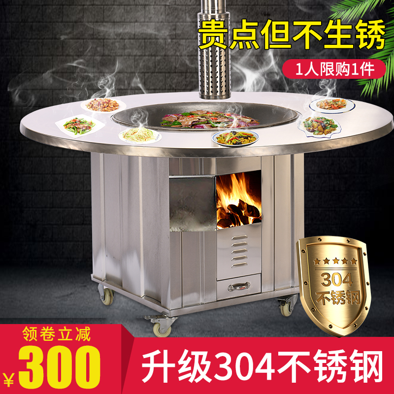 304 stainless steel wood stove home wood-burning rural smokeless indoor mobile earth stove wood stove big pot table