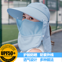 Summer riding anti-ultraviolet breathable outdoor face mask, neck mask, headgear and sunscreen full face mask