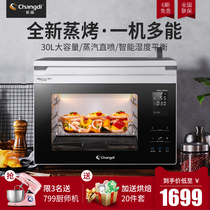 Long Emperor ZTB32Q steaming oven home steaming machine multi-function baking desktop steamer oven combo