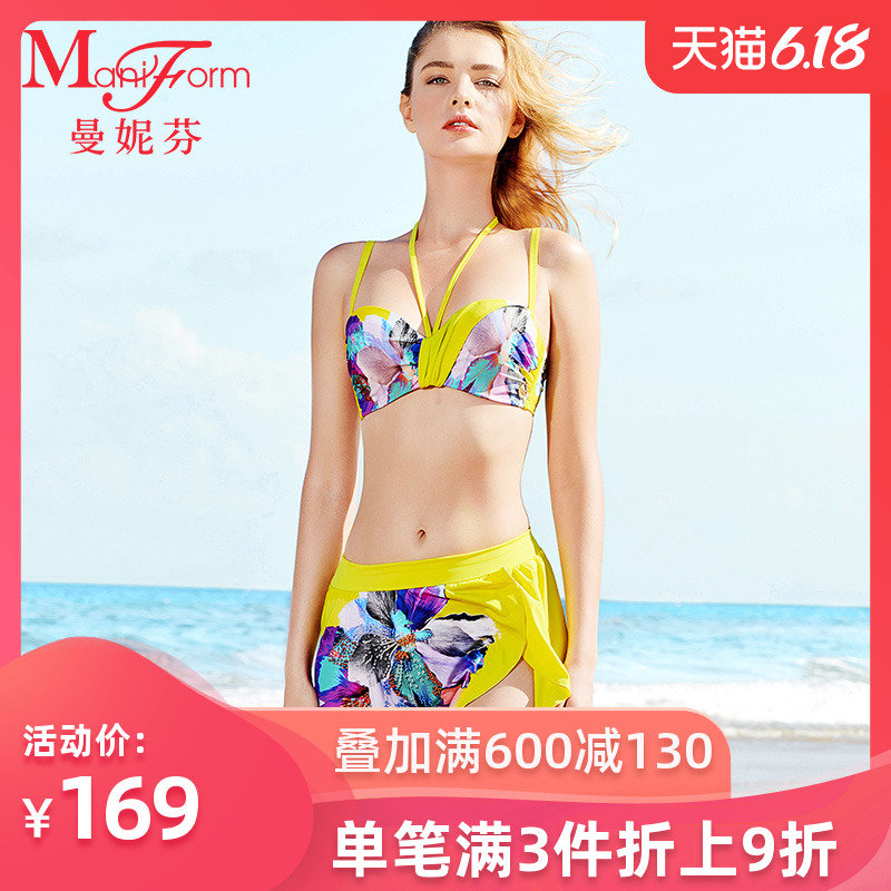Maniffen 1/2 Ring Skirt Separated Bikini Sexy Separated Neckwear Female F
