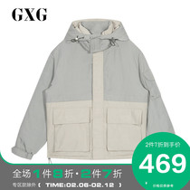 GXG clearance Winter new short clip cotton warm hooded cotton jacket male tide#GY107312GV