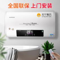 Good wife electric water heater home water storage quick heat powder room flat bucket ultra-thin bath shower 40L50l60 liters