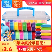 Ultra-light clay 36 color rubber space color clay crystal childrens handmade clay 24 boys and girls DIY toy set