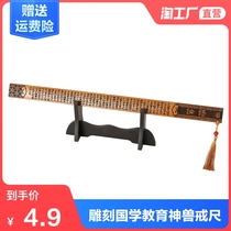 Bamboo ruler Bamboo ruler for teachers and women Bamboo ruler for students of Chinese Studies