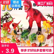Childrens toy dinosaur suit oversized overlord dragon plastic simulation animal model triangle dragon baby girl boy