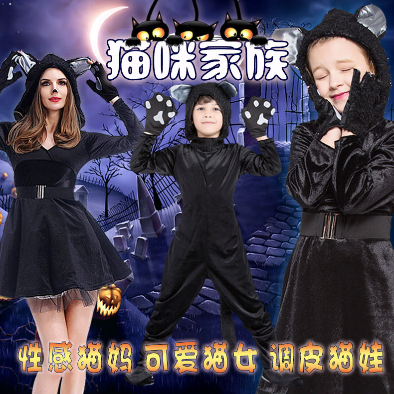 Cosplay Clothes,Halloween Clothes,Halloween Children's Clothing cosplay Animal Black Cat Performance Costume Adult Boys and Girls Kitty Cat Dress