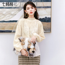 Port flavor long-sleeved chiffon unlined upper garment female early autumn outfit 2018 new han edition fair maiden temperament lace top western style small unlined upper garment