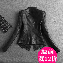 Slim, motorcycle, leather, clothing, women, spring and autumn, 2018 new Korean version of the small kit, long sleeves and short leather jacket.