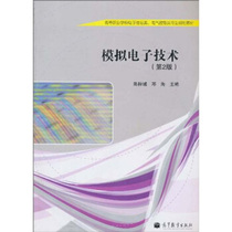 Genuine D-analog electronic technology (2nd edition)