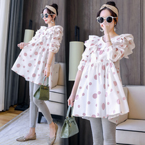 Pregnant women spring clothes clothes Tide 2020 spring models loose early spring fashion models two sets of spring and autumn Western style dress