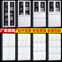 Shanghai iron file cabinet Steel file cabinet Financial certificate cabinet File cabinet Office cabinet Low cabinet with drawer with lock
