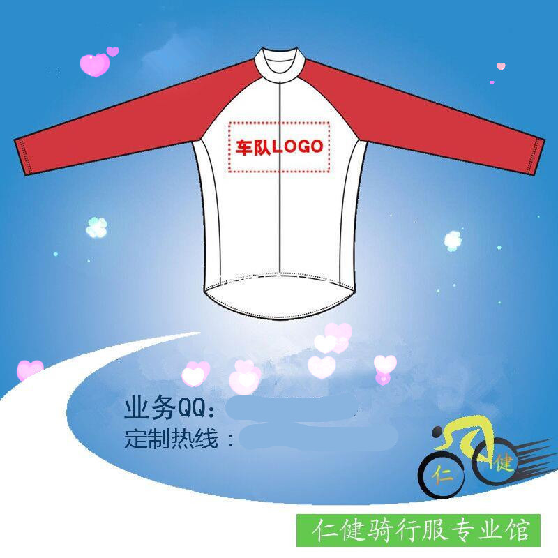 Factory customized mountain bicycle team version of long and short sleeve cycling suit pants suit roller skating suit for boys and girls