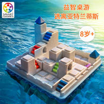 Belgian Smart Games Escapes Atlantis Puzzle Toy Table Play Space Imagination Planning 8 Years Old+