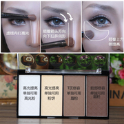 Four bronzing powder hairline high light powder eye shadow shadow shadow shadow shadow powder nose repair Yan bright makeup