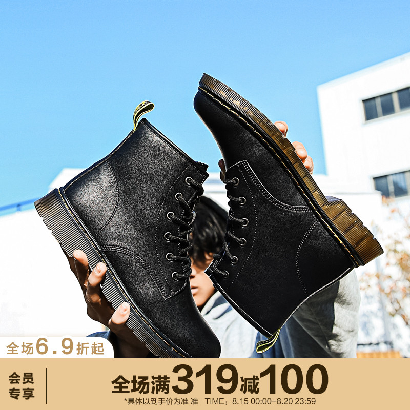 Semir men's Martin boots fall 2020 men's casual boots fashion high-top all-match increase boots men