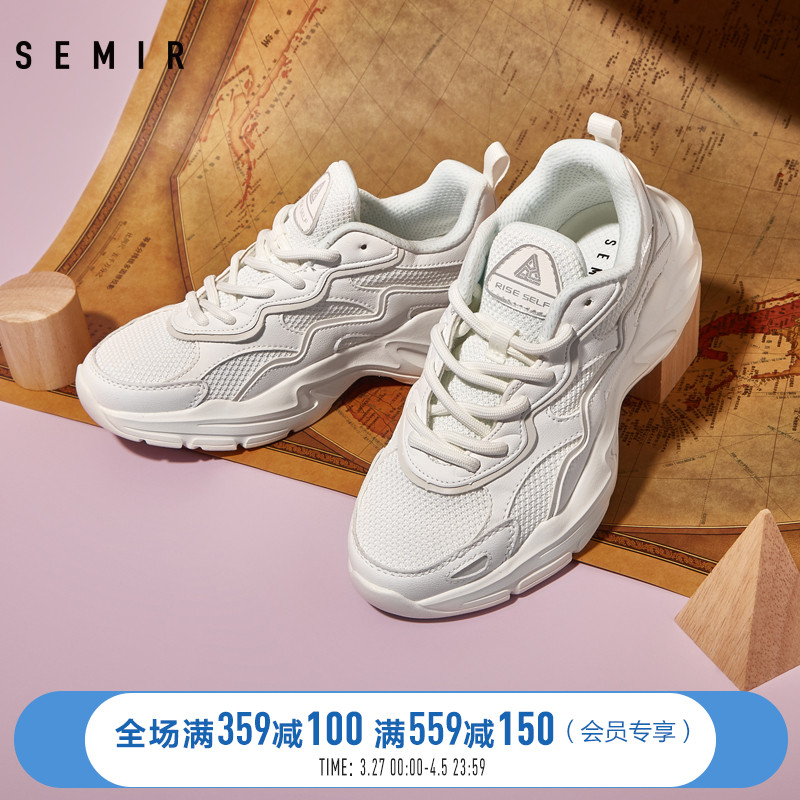 Store delivery of Senma shoes children 2020 summer new sports shoes trend shoes students Street Photo casual shoes