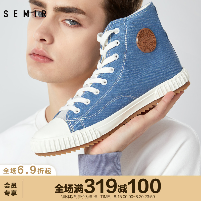 Semir men's cloth shoes 2020 summer casual shoes fashion trendy shoes men's high-top all-match shoes