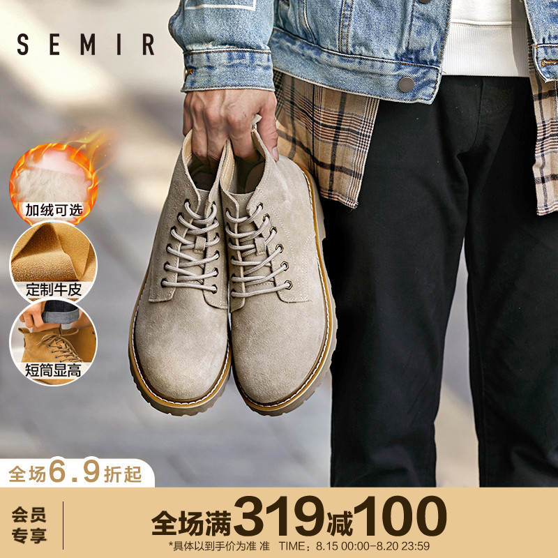 Semir Martin boots men's high-top men's shoes autumn plus velvet warm short boots British mid-top tooling boots snow boots men