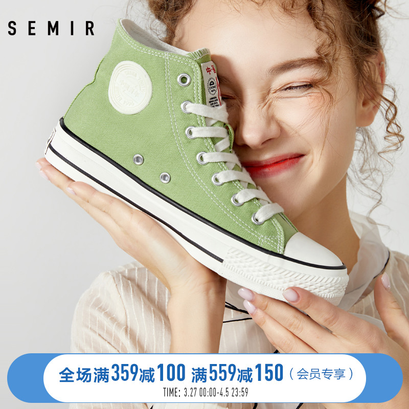 Semir canvas shoes women's spring 2020 women's casual shoes women's fashion shoes ins high top shoes Korean student single shoes