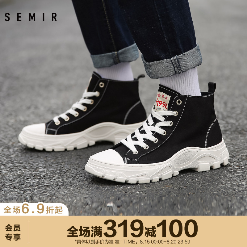 Semir cloth shoes men's 2020 summer men's casual shoes fashion increase retro trend shoes personality single shoes wild