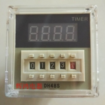JSS48A-1Z DH48S-1Z Digital Display Time Relay Transmission and Connection Seat Quality Guarantee for 3 Years