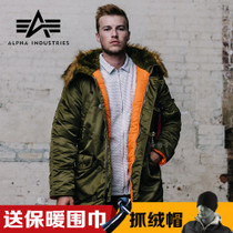 United States Alpha Alpha N-3B Body version Men's cotton coat Military coat Warm clothes Warm Waterproof N3B