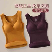 Womens thermal underwear de velvet with chest pad self-heating autumn clothes fashionable foreign style wearing 2021 New Vest Women