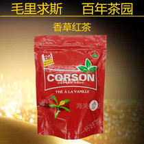 Spot Mauritius Black Tea Mauritius Mauritius produces CORSON Vanilla Black Tea 50 yuan package with gift