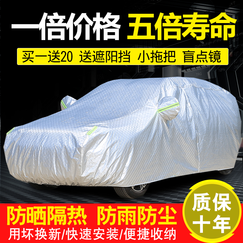 Car cover bmw, BMW 5 Series car cover 1 series 3 series 7 series x1x3x5x6 sun protection insulation dustproof sun protection car cover BMW