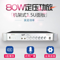 Fixed Voltage Power Amplifier MP3 Power Amplifier USB Power Amplifier 80W Power Amplifier Suction Top L Horn Power Amplifier
