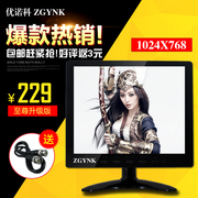 Post 8 inch monitor, portable HDMI HD computer monitor, LED Mini Mini monitor screen