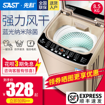 Schenko washing machine fully automatic small home 8 10kg high-capacity dormitory rental wave wheel mini washout all in one