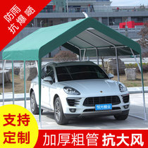 Carport parking shed family courtyard tent sunscreen weatherproof outdoor stalls simple garage car awning