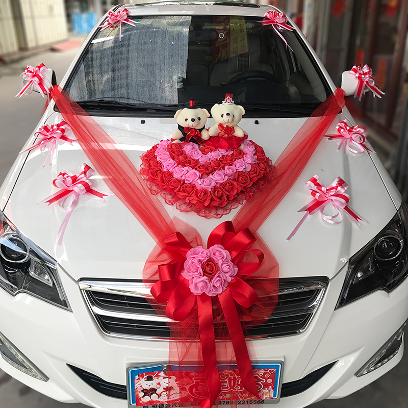 Wedding main wedding car decoration set fleet head flower Korean-style wedding simulation flower car set pull flower wedding supplies