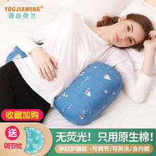 U-shaped sleeping artifact cushion with waist side pillow and abdomen side pillow for pregnant women