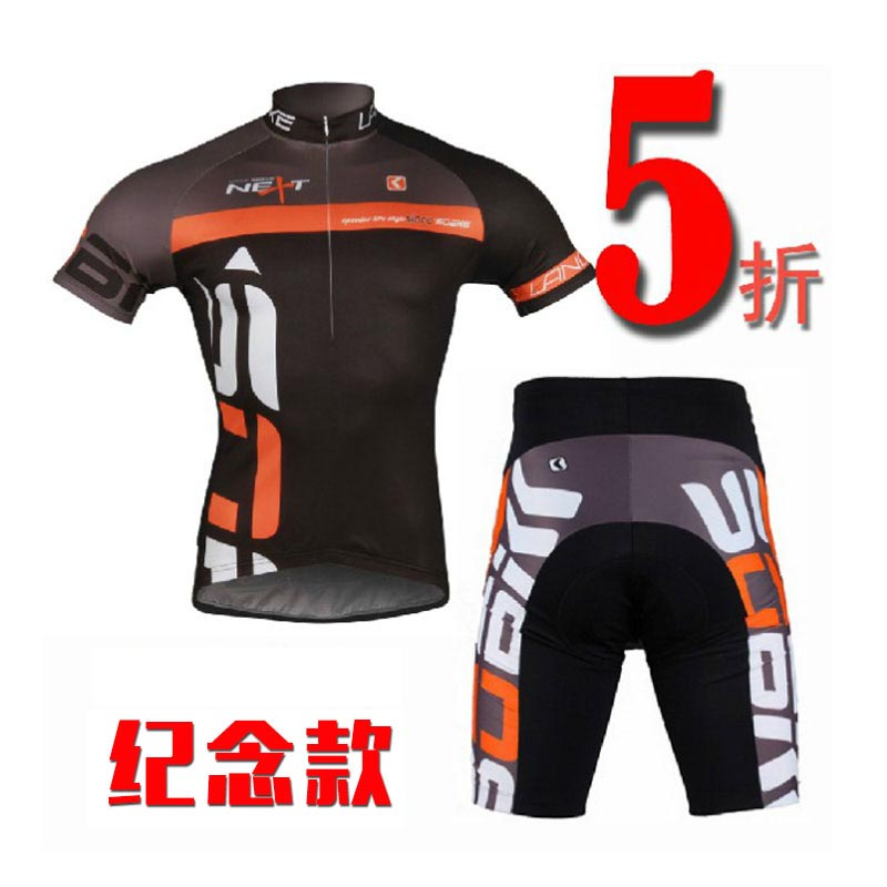 Speed union SOBIKE bicycle short sleeved riding suit set for ten years