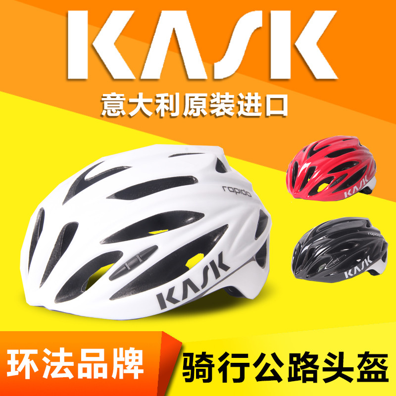 Italy KASK Rapido Road Bike Accessories Safety Riding Helmet Cap