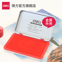 Power 9891 red seal (water-based) (second dry) stamp mud seal office financial supplies metal shell red large medium and small seal bank according to handprint fingerprint office supplies