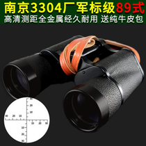 Authentic 89 Binocular Telescope Army Wyj10X50 Coordinate Ranging High-resolution Low-light-level Night-vision Infrared 1000