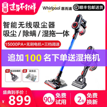 United States Whirlpool wireless vacuum cleaner wet and dry dual-purpose household handheld large suction millet mite mite K8